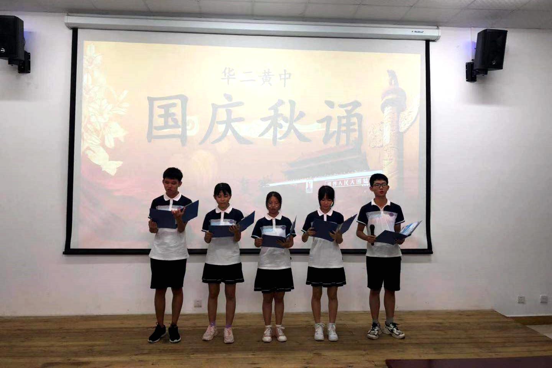 2.高一1班郑志逸等同学为大家带来第一个节目《相信未来》,获得8.5分。.png