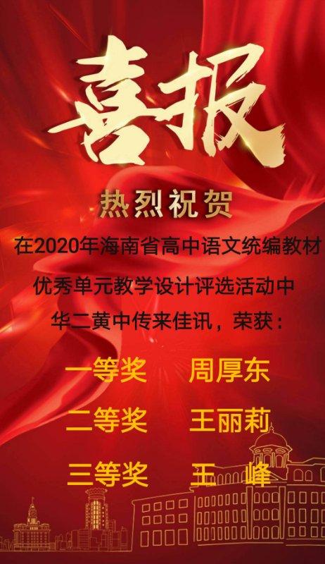 微信图片_20200720083804.jpg